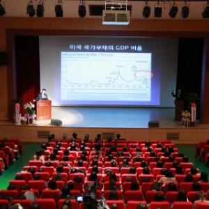 強い韓国講演会 (5)