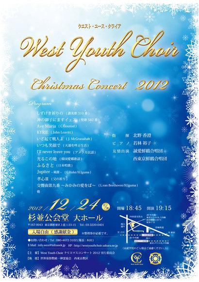 WYCcc2012mini