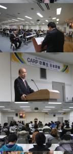 韓国CARP卒業生日本演習 (15)