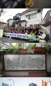 韓国CARP卒業生日本演習 (13)