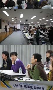 韓国CARP卒業生日本演習 (16)