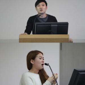 韓国CARP卒業生日本演習 (17)