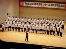 西東京教区『明日に渡れ』
