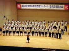 東神奈川教区『決意』