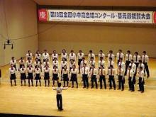 北東京教区『瑠璃色の地球』