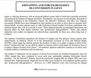 日本での強制棄教に言及した箇所 P302~303