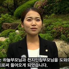 universal_peace_academy_testimonies_03