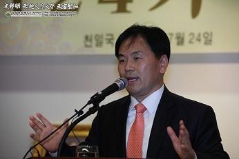 124家庭子女のユ・ギョンソク副協会長