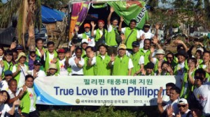 世界平和統一家庭連合ユギョンソク韓国会長(前列中央)など、フィリピン台風被害救援奉仕団がセブ地域に到着して奉仕活動の覚悟を固めてファイティングを叫んでいる。 世界平和統一家庭連合提供