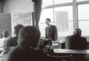 東電サービスセンターで原理講義する増田勝氏 (1962 年3 月)