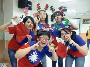 Taiwan-3-300x225