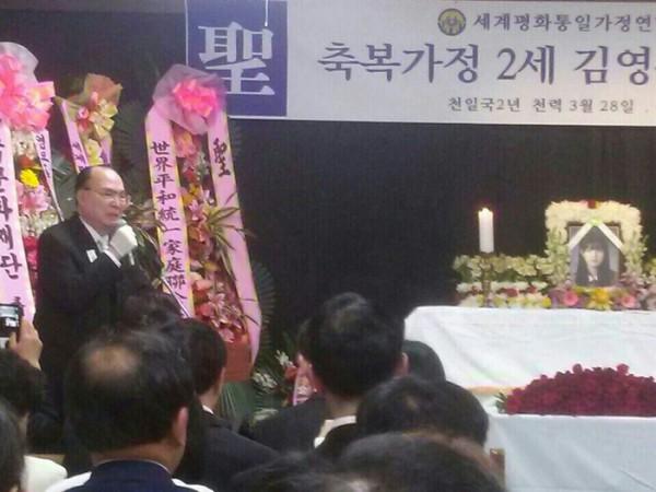 ▲ 박보희 전 위싱턴타임즈 회장이 김영은 양의 성화식에 참석하여 명복을 빌었다.     ©김일영