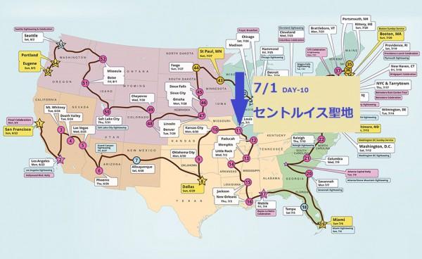 USA_holyground_map_978 - コピー (4) - コピー