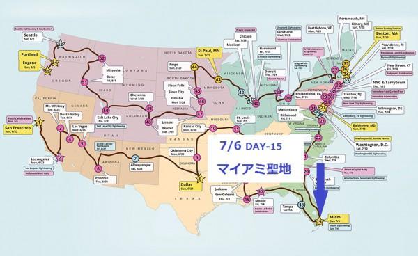 USA_holyground_map_978 - コピー (7) - コピー - コピー