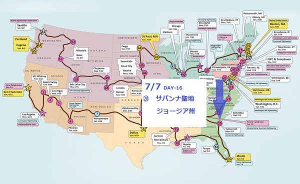 USA_holyground_map_978 - コピー (8) - コピー - コピー