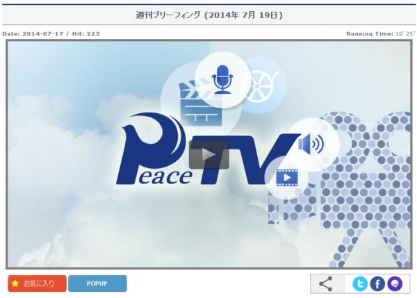 PeaceTV07.19