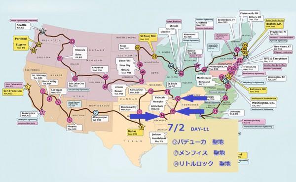USA_holyground_map_978 - コピー (5) - コピー - コピー