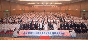 2014.12.2千葉祝福式1