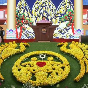 基元節2周年記念式 および 2015 天地人真の父母天宙祝福式2