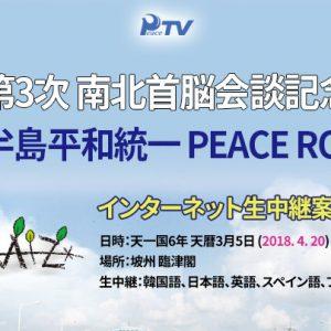noti_180417_jp