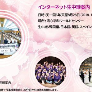 2018107_info_img_jp