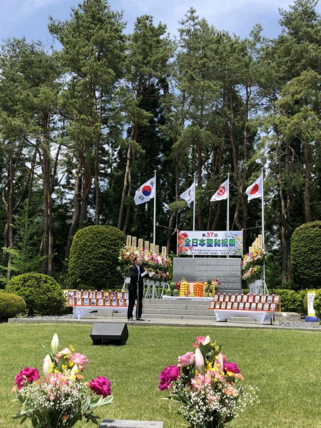 世界平和統一家庭連合日本会長の徳野英治