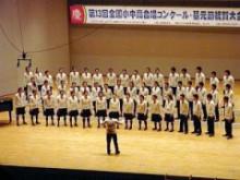 東東京教区『問え、そして進め』