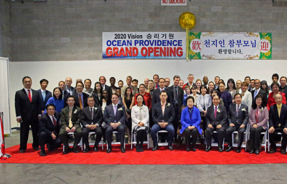 Family Federation for World Peace and Unification   True Mother Blesses Opening of New Ocean Providence Headquarters8