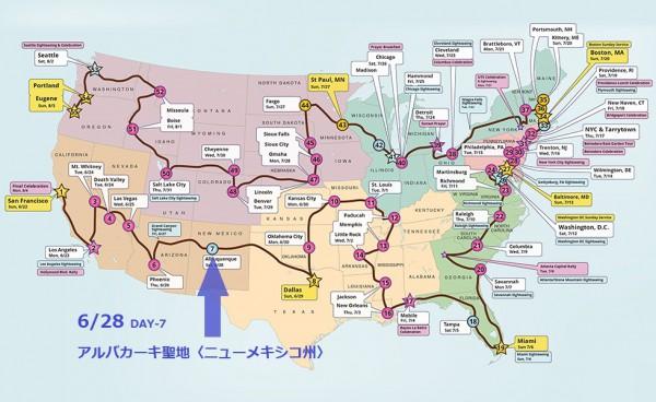 USA_holyground_map_978 - コピー (2) - コピー