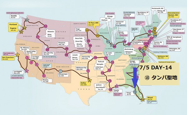 USA_holyground_map_978 - コピー (6) - コピー - コピー