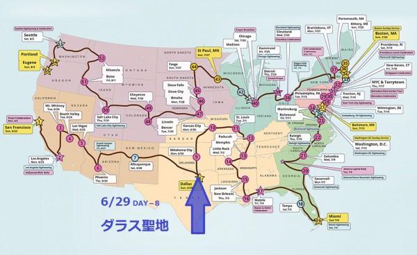 USA_holyground_map_978 - コピー (2)
