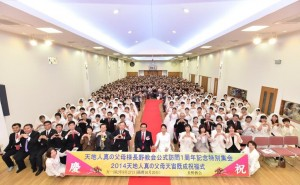 2014.10.24長野祝福式1