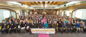 2015.1.29来日50周年記念集会1